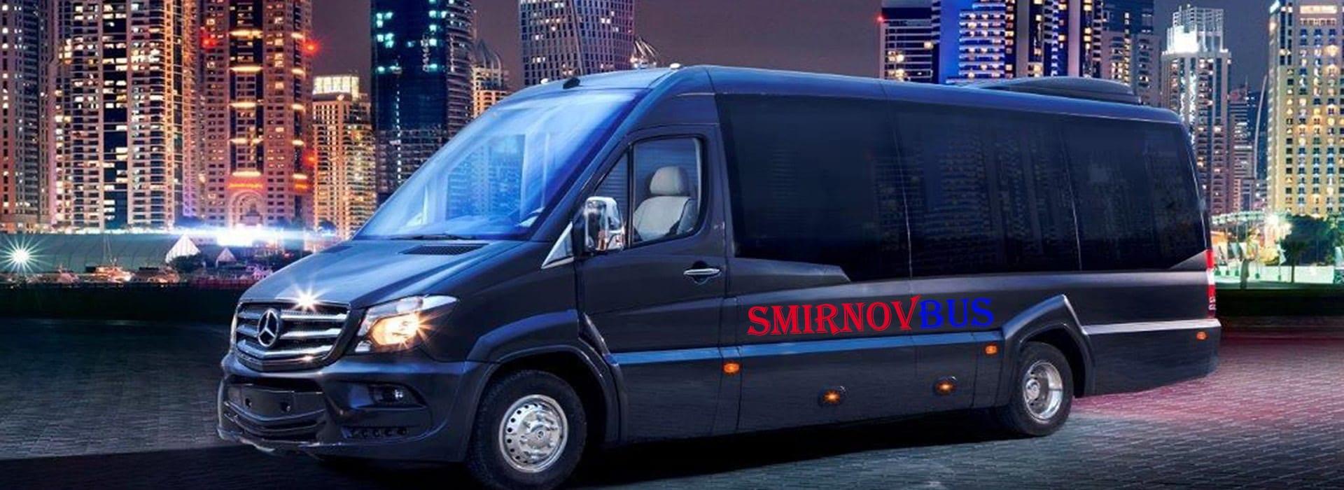 Заказать микроавтобус в Европу