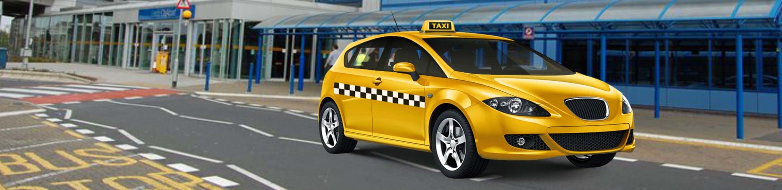 Такси до границы России, Украины, Польши, Литвы и Латвии